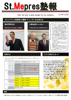 201912号 ページ1