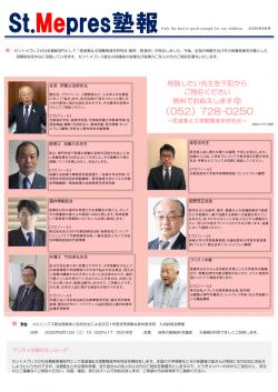 202009 ページ1