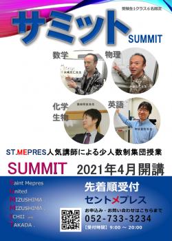 2021集団20210226 ページ1