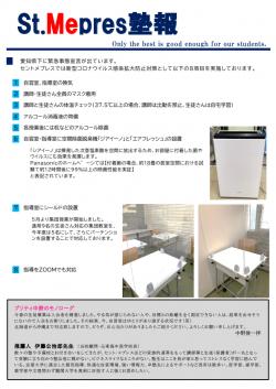 202106 ページ1
