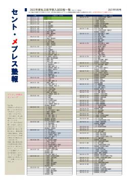 202109 ページ1